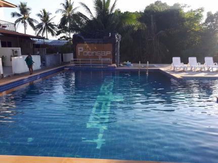 Poonsap swimming pool